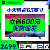 小米电视65英寸全面屏E65C超高清4K液晶智能语音电视机4A e65a