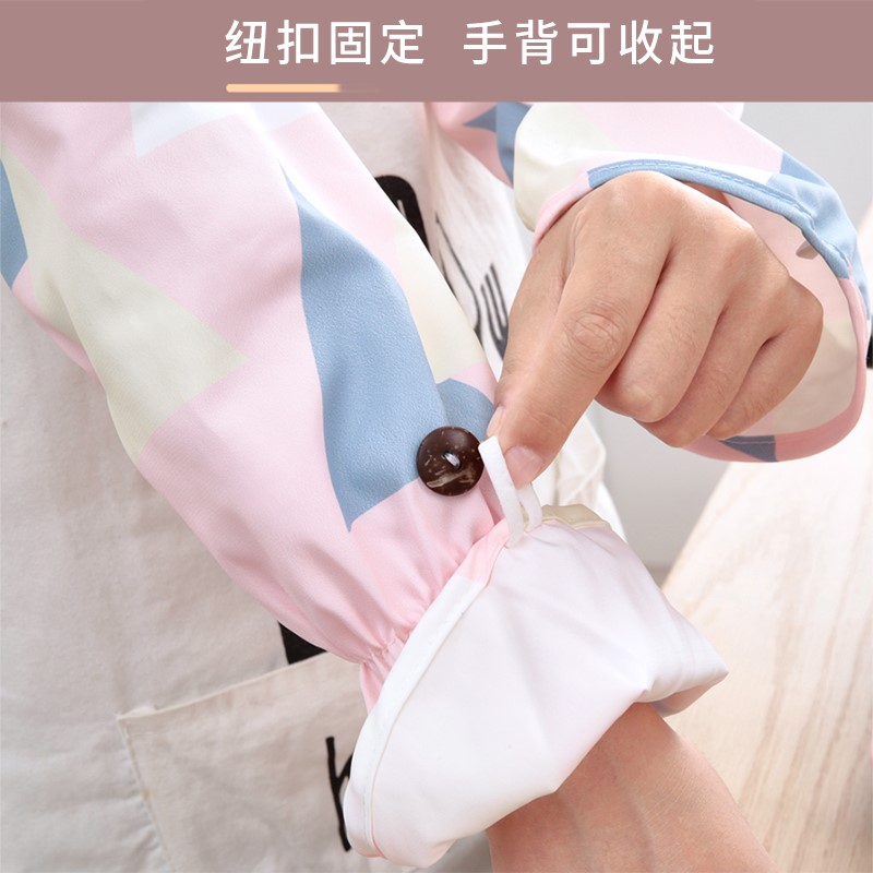 Kitchen cooking gloves anti oil splash long sleeve household work anti scald protective sleeve arm sleeve fried antifouling summer