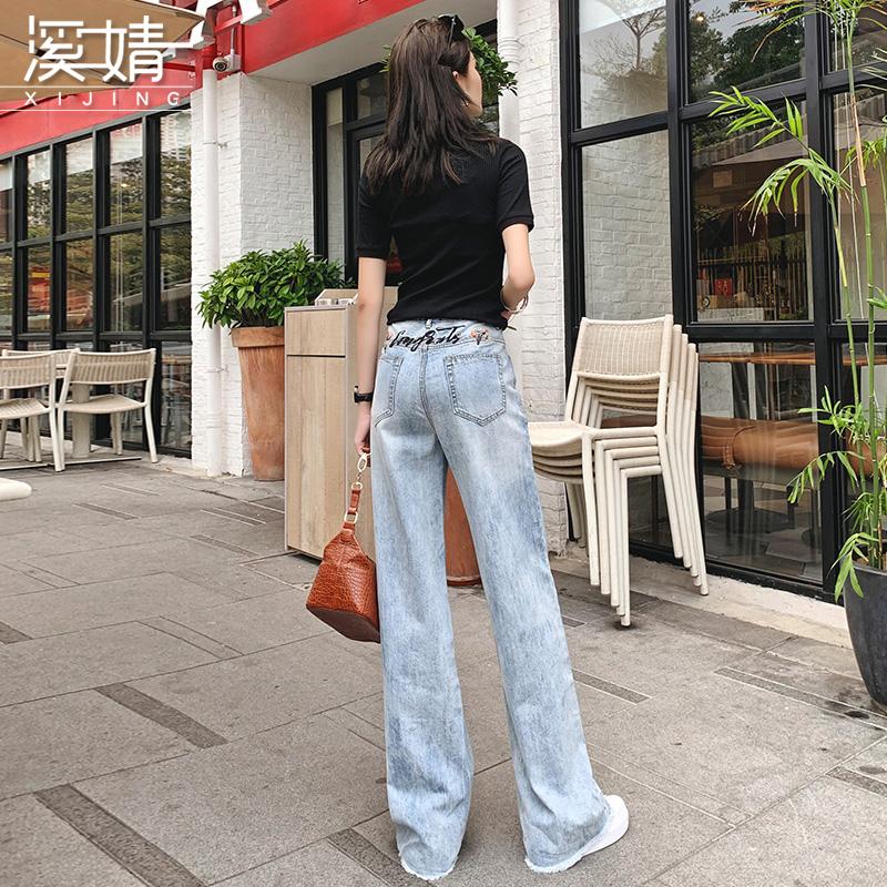 刺绣牛仔裤女宽松直筒夏季薄款高腰垂感显瘦复古毛边绣花阔腿长裤(非品牌)