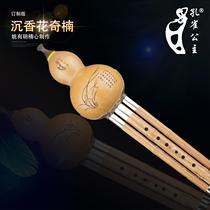 调民族乐器f调b调降g调c新品紫檀木沉香紫竹收藏级葫芦丝