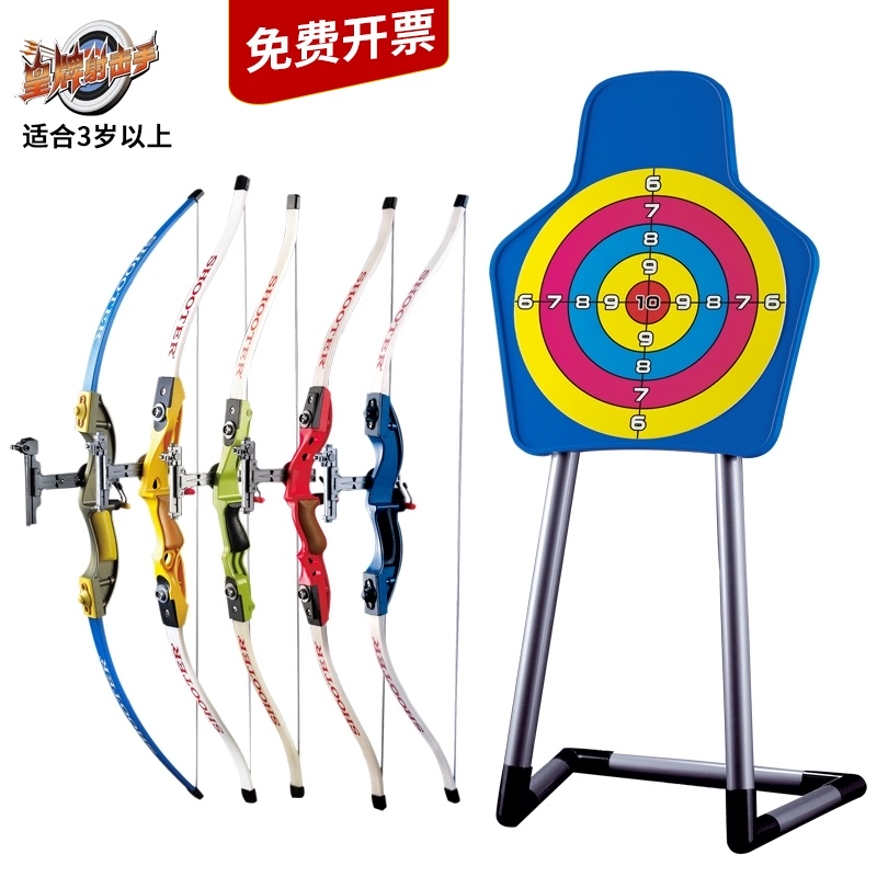 Childrens bow and arrow set archery toys boys safety sucker Shooting Sports Girls indoor and outdoor parent-child interaction