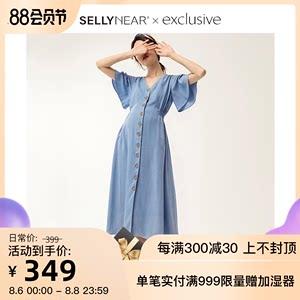 SELLYNEAR 孕妇长裙夏装时尚宽松小飞袖气质复古牛仔天丝连衣裙子
