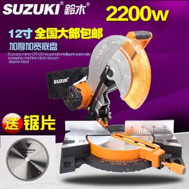 2寸铝机机介铝合金切割材亚克PVC1锯铝机木力0寸305铝正品1机界