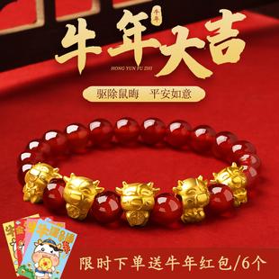五福牛年本命年红绳手工编织红手绳招财转运水晶玛瑙手链男女饰品图片
