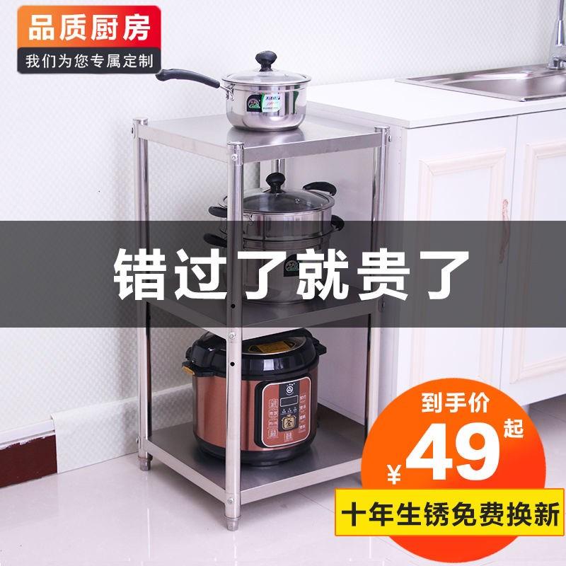 加厚不锈钢方形微波炉置物架厨房三层架收纳架多层落地储物架锅架