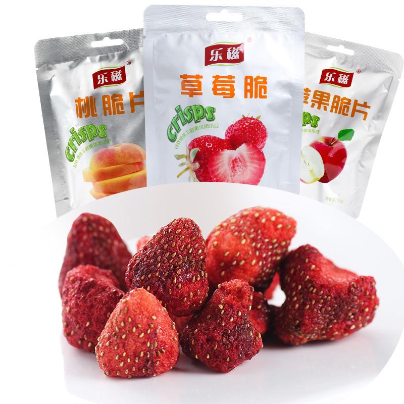 乐滋乐�T草莓脆20g*10袋冻干草莓苹果黄桃干水果干脆片零食品包邮