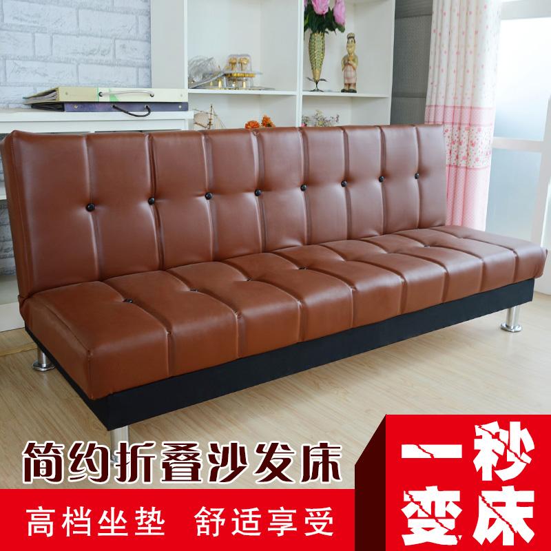 租房用的沙发床小户型欧式沙发客厅简易懒人两用折叠沙发床皮革PU