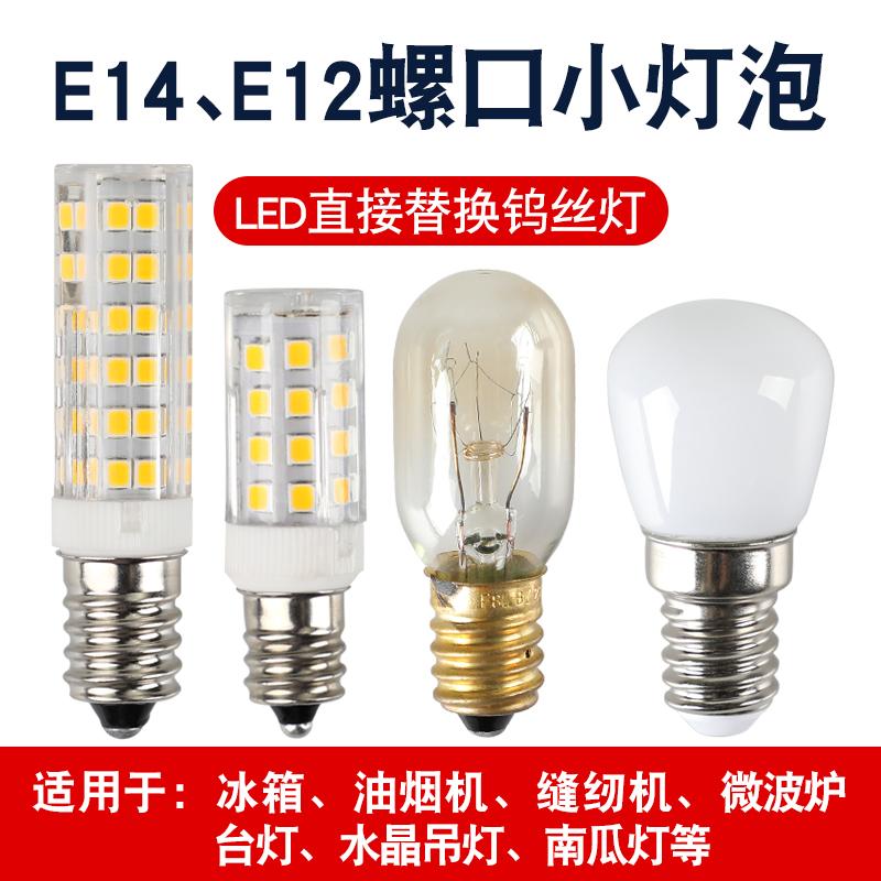 Лампочки накаливания Артикул 597544101462