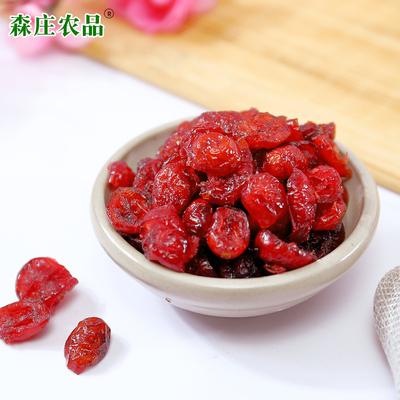 蔓越莓干烘焙用曼越梅干500g果干零食水果干曼越梅莓干专用蔓梅干