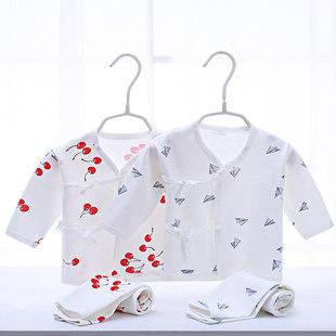 新生儿衣服纯棉初生婴儿和尚服春秋冬季宝宝内衣套装0-3个月6夏薄