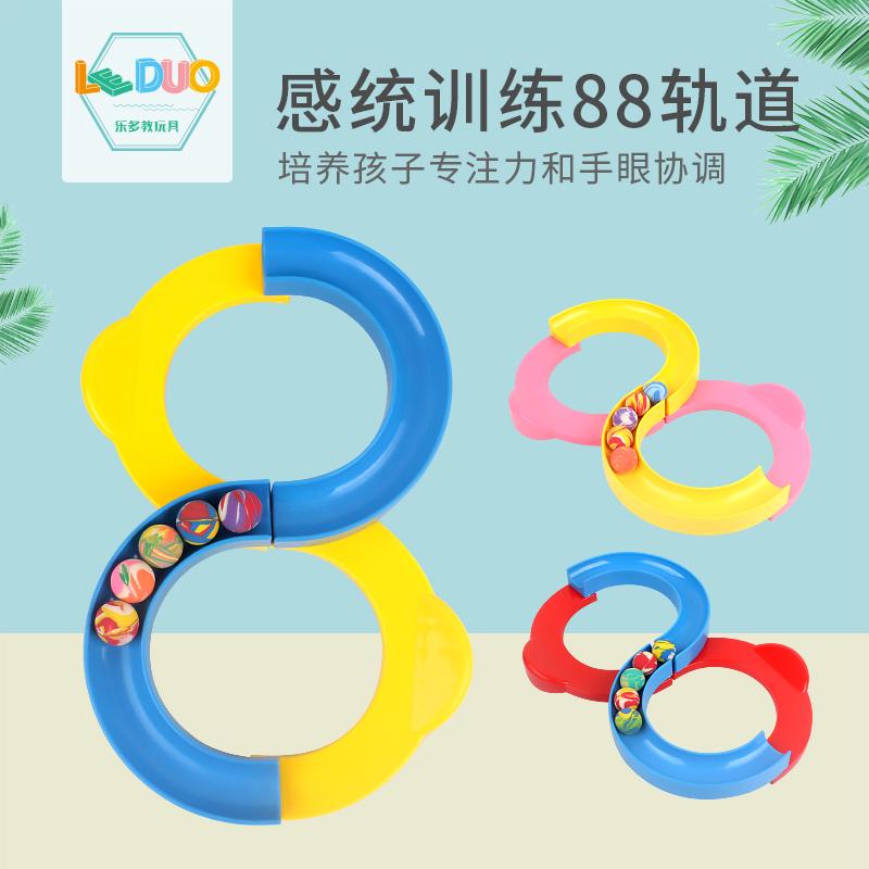 Игрушки для малышей / Конструкторы Артикул 569447391999
