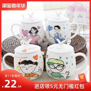 新款的创意幸福一家三口四口骨瓷水杯家庭杯亲子杯子套装陶瓷