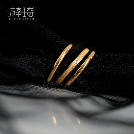 三生三世食指戒指女钛钢18K金是小素圈ins冷淡风网红时尚个性潮