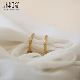 洗手不用摘简约素圈钛钢食指戒指男女个性18K金色小指尾戒关节潮图片