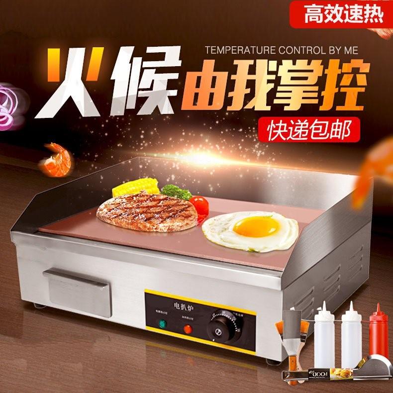 Электричество квартира [扒] печь сцепление пирог машина рабочий стол [扒] печь бизнес небольшой электрическое отопление утюг сжигать