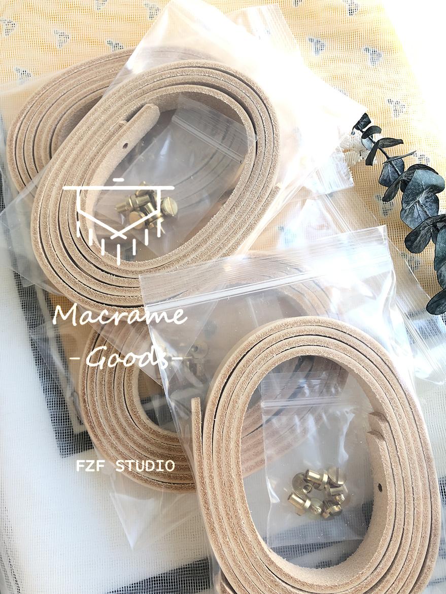 FZF手作DIY自制编织包专用植鞣革提手单肩包带斜挎肩带纯牛皮带子