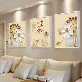 金色荷花十字绣 新款线绣客厅家和万事兴 简约现代三联画富贵有鱼