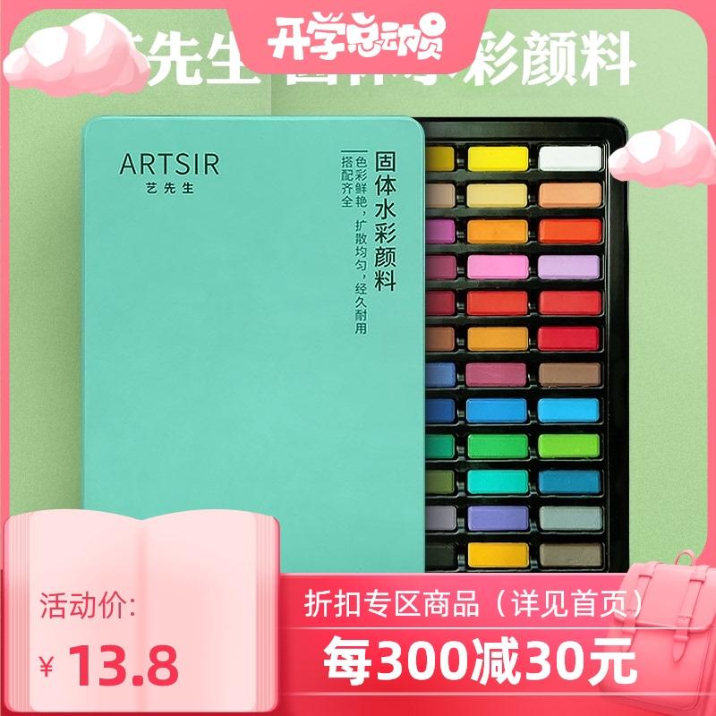 Краски для рисования Артикул 615605764531