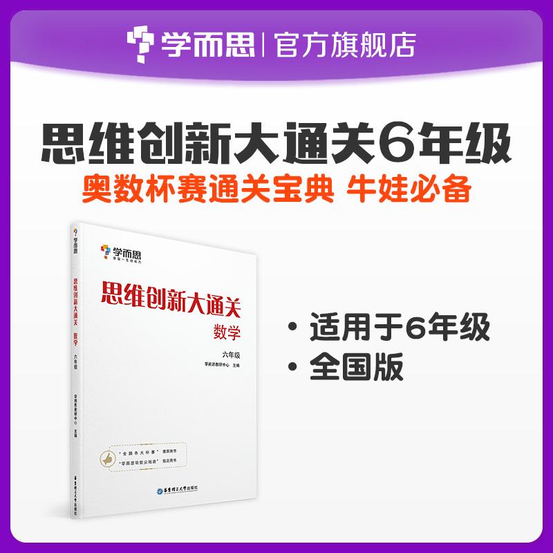 Религиозные и историческая энциклопедии Артикул 572484904723