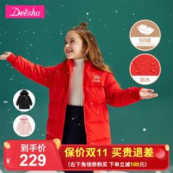 笛莎女童2020冬季新款中大童儿童宝宝白鸭绒加厚中长款羽绒服外套