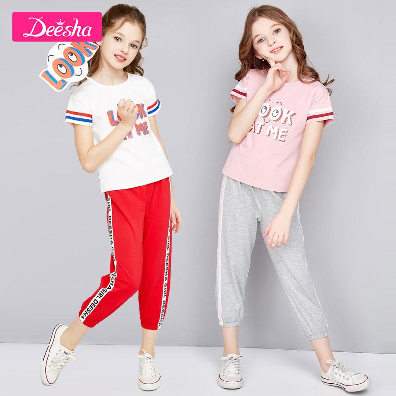 笛莎官方旗舰店女童2020夏装新款中大童儿童洋气运动短袖网红套装图片