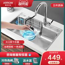 箭牌厨房嵌入式304加厚不锈钢水槽单槽套餐洗淘菜盆大单槽洗碗池