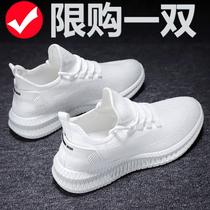 鞋子男2020春季新款飞织运动休闲鞋潮流百搭低帮男鞋夏季透气网鞋