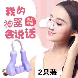 美鼻神器日本鼻夾挺鼻瘦鼻墊鼻翹鼻子增高器縮小鼻翼鼻梁增高器女圖片
