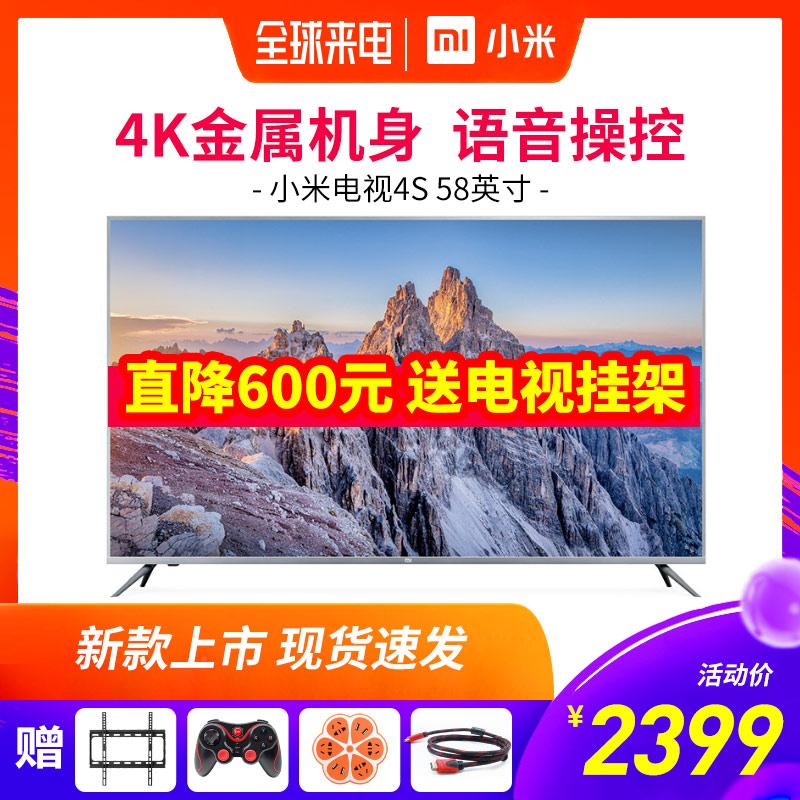 654A55智能网络平板液晶电视机4K英寸584S小米电视小米Xiaomi