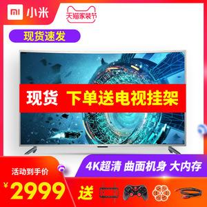 领200元券购买Xiaomi/小米 小米电视4S 55英寸 曲面4k超高清网络智能wifi曲屏58