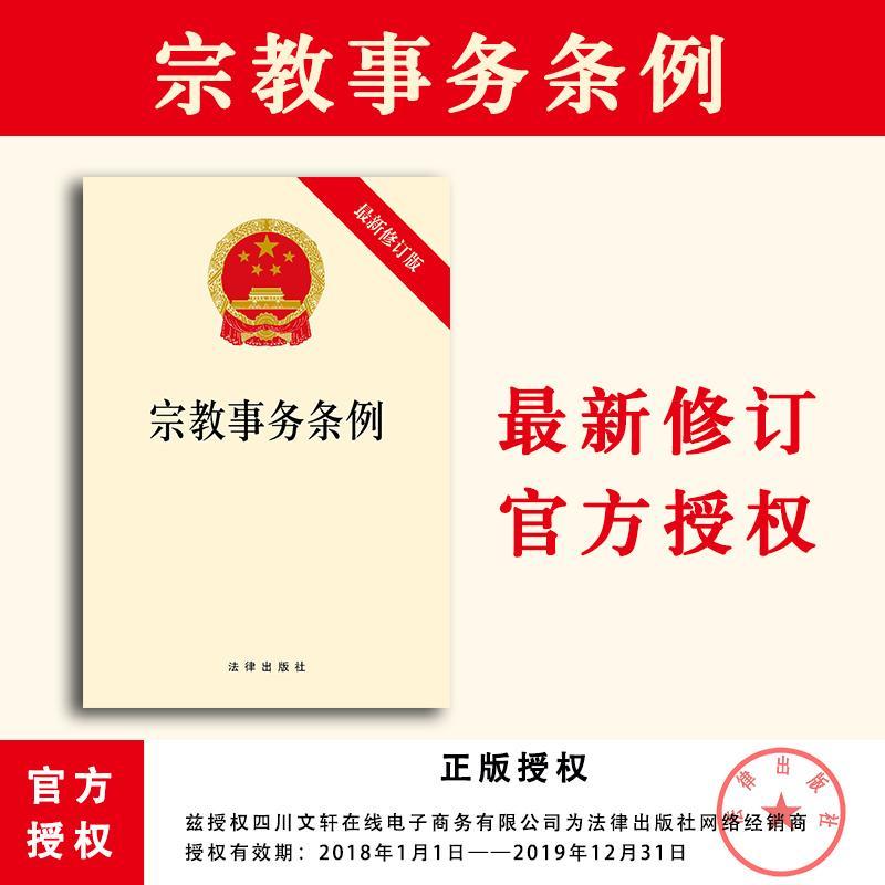 Законодательство Артикул 595321294901