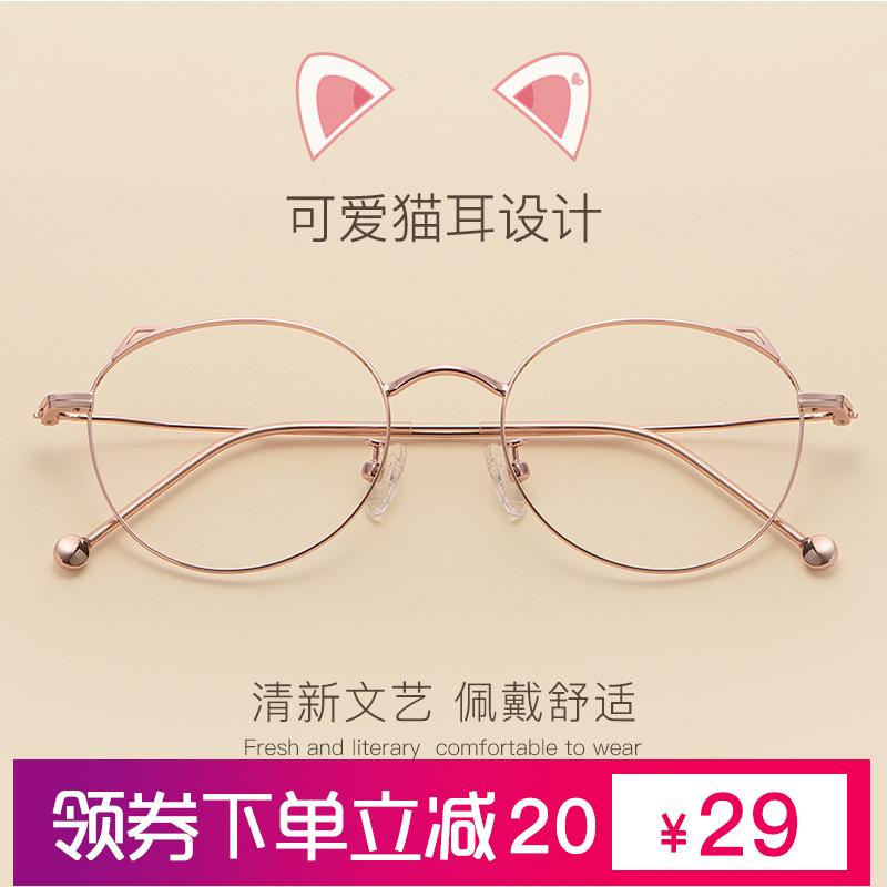 猫耳朵眼镜框近视镜女超轻复古文艺学生网红圆眼睛眼镜可配有度数