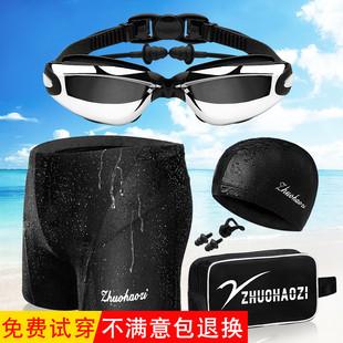 游泳裤男平角防尴尬速干大码泳帽泳镜五件套温泉短裤男士游泳装备