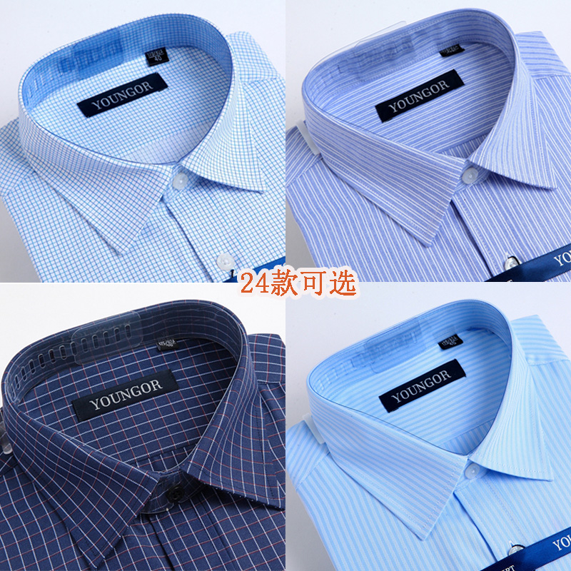 Youngor mens silk long sleeve shirt brand middle-aged business dress cotton non iron Plaid thin shirt