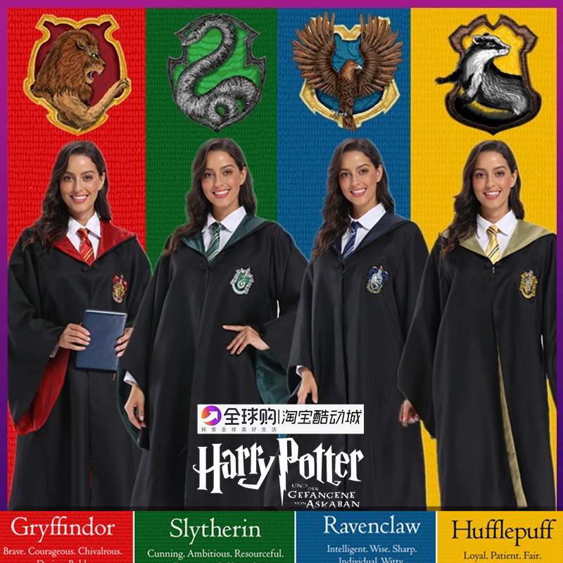 哈利魔法袍cosplay万圣节周边斗篷
