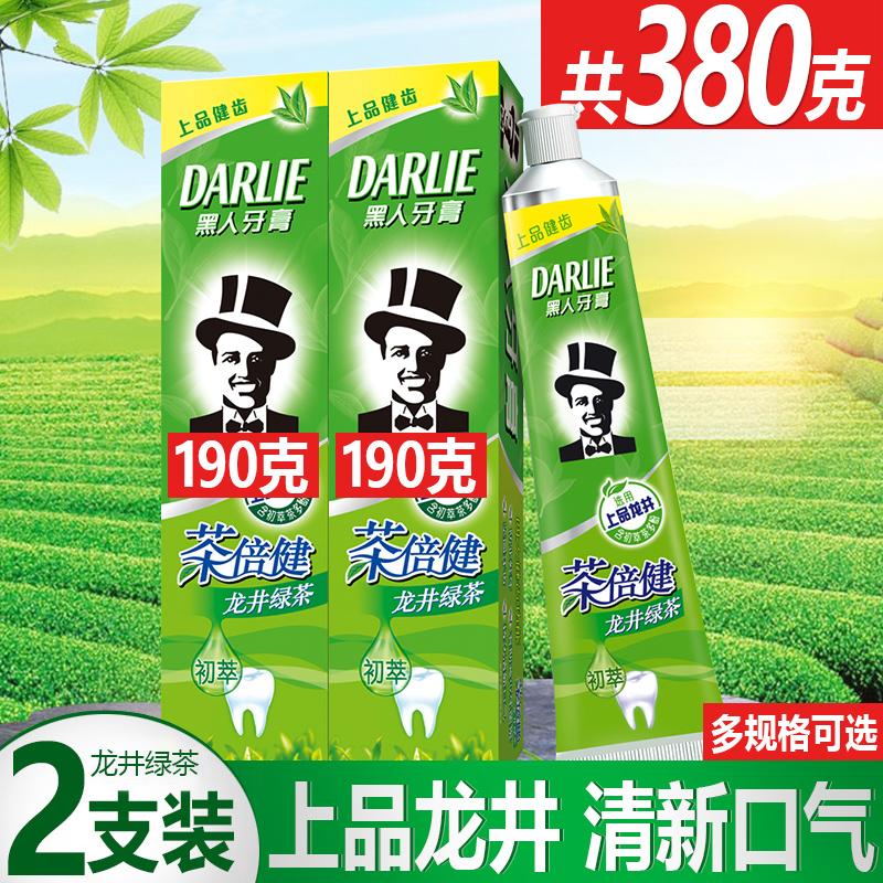 黑人茶倍健龙井绿茶牙膏清新口气草本清香防蛀含氟成人组合装正品