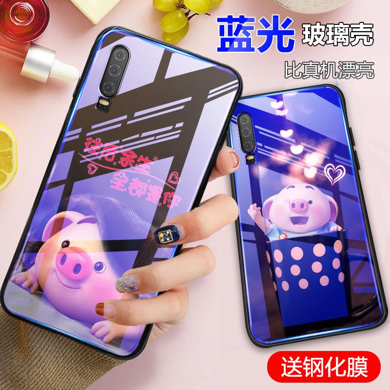 正品保证华为p30 p30pro软硅胶蓝光手机壳