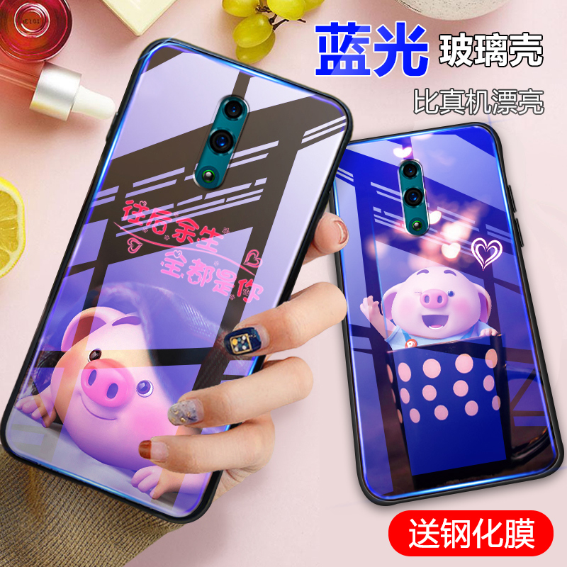 oppor17手机壳r15梦境版套女创意r15标准版r17pro玻璃镜面防摔创意包邮