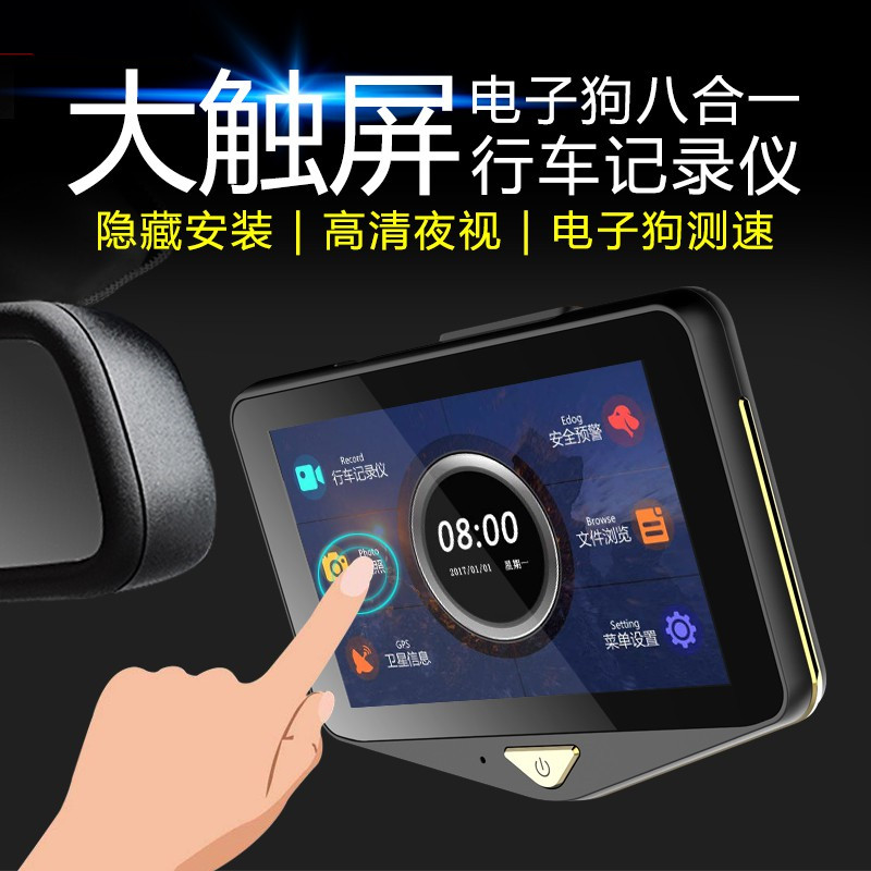 Modern large screen dash cam dual lens HD panoramic front and rear video car electronic dog night vision