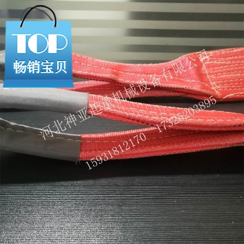 有货起重吊带工业吊带行车扁平10t安全6米彩p色10吨5米3米4米加厚