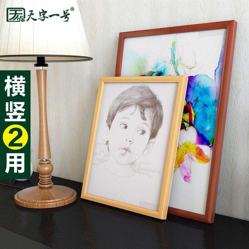 实木相框摆台七寸7寸5 6 8 10 12 A4 16寸挂墙儿童照片框画框相架