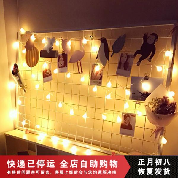 北欧风装饰品LED星星创意浪漫小灯串民宿舍卧室房间背景墙ins家居