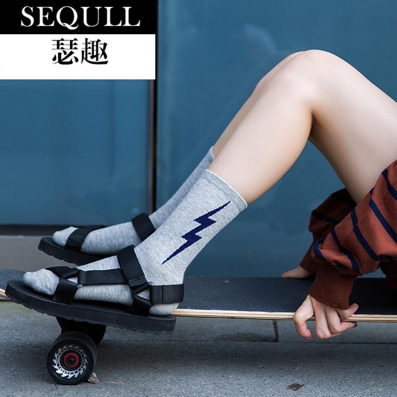 瑟趣袜子女中筒袜春夏季薄款黑白色高筒纯色四季韩版女士棉袜堆