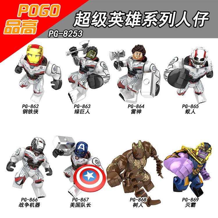 热销12件不包邮超级英雄大人仔PG8253钢铁侠绿巨人雷神蚁人战争机器美国队长