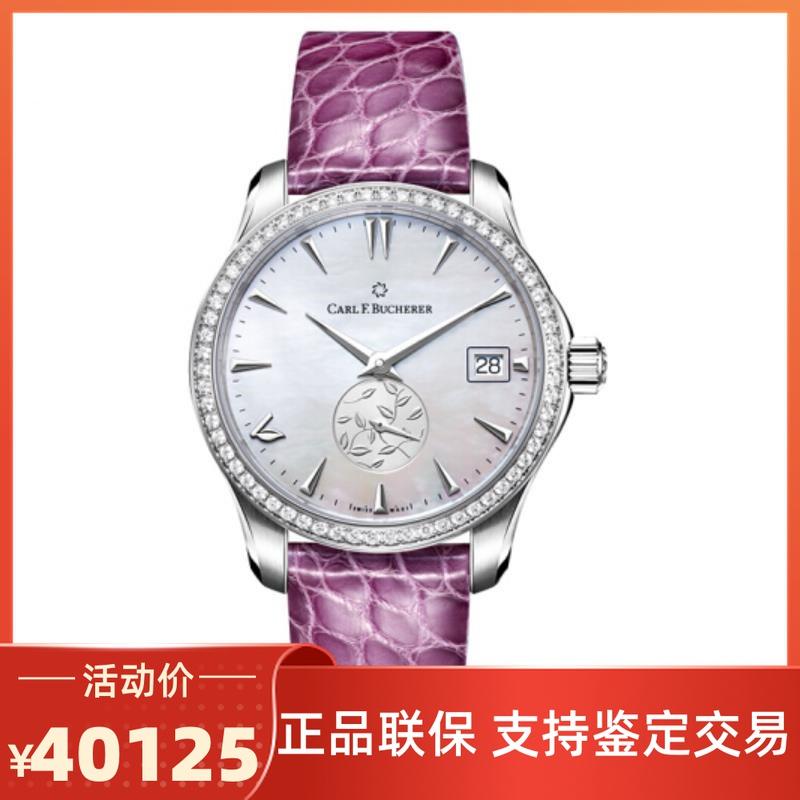 Часы наручные Артикул 618349815193