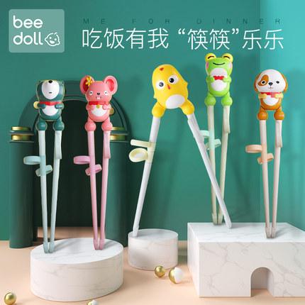 beedoll儿童筷子训练筷宝宝学吃饭家用勺子练习一段小孩餐具套装