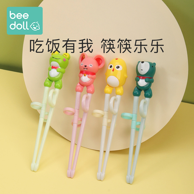 Children's chopsticks training chopsticks kids tableware set household baby eating spoon learning practice chopsticks for a period of 2 years