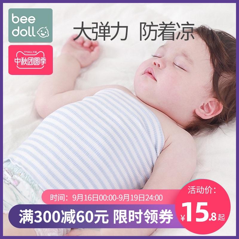 婴儿护肚围纯棉腹围新生儿肚兜宝宝睡觉护肚子神器肚脐防着凉秋冬