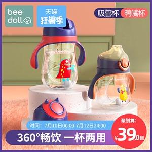 婴儿学饮杯儿童水杯鸭嘴杯奶瓶大宝宝带吸管手柄防摔小孩喝水杯子图片