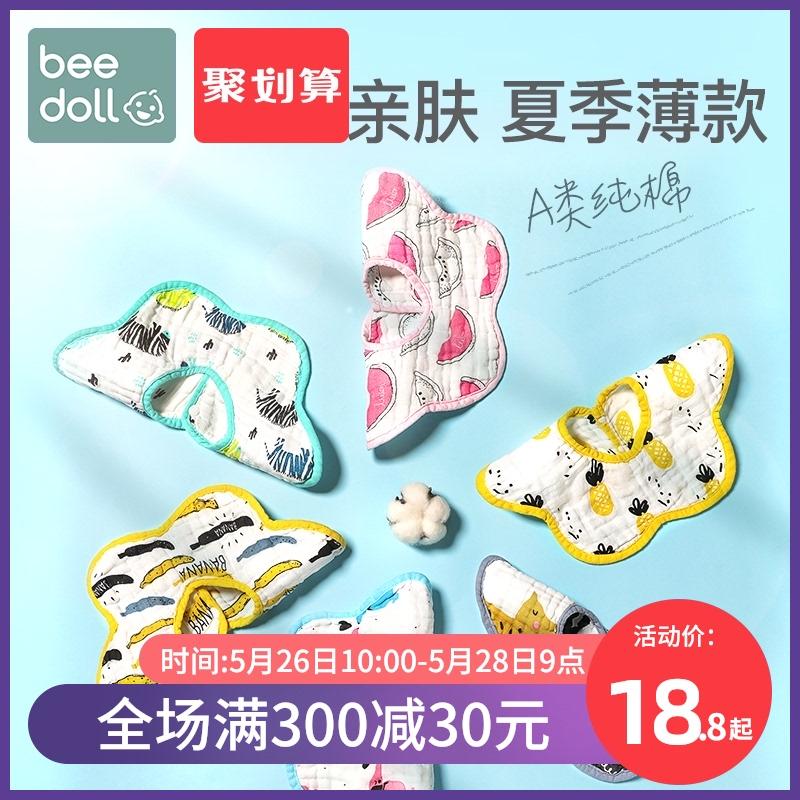 婴儿纯棉纱布围嘴宝宝防水围兜360度可旋转新生儿口水巾夏季薄款